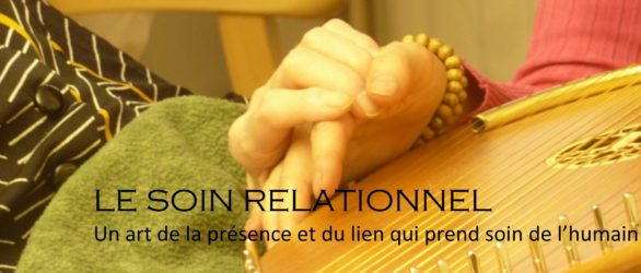 LE SOIN RELATIONNEL